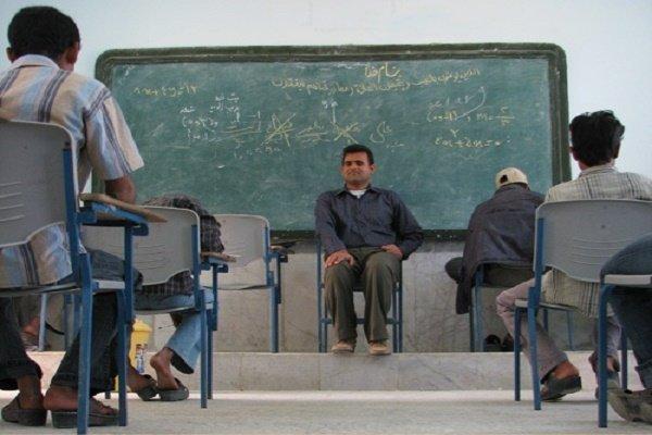 ۱۱ هزار دانش آموز خراسان جنوبی مشمول طرح هدایت تحصیلی می شوند