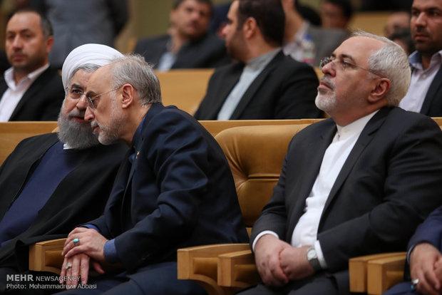 İran'da Nükleer Teknoloji Milli Günü