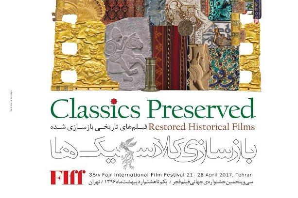 Restored classics to be screened at Fajr 2017