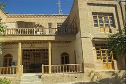 خانه مسعودی