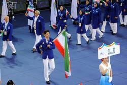 کاروان ورزش ایران - کاروان ورزش ایران در بازی های داخل سالن آسیا ی داخل