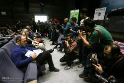 نشست خبری سی و پنجمین جشنواره بین المللی فیلم فجر