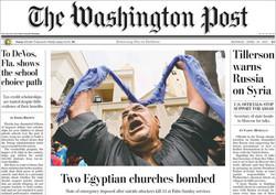 صفحه اول روزنامههای انگلیسی ۲۱ فروردین ۹۶