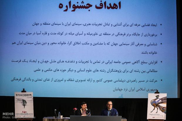 Uluslararası Fecr Film Festivali'nin basın toplantısı