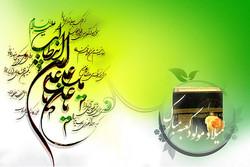 حکومت حضرت علی(ع) بهترین نمونه عدالتورزی در تاریخ است
