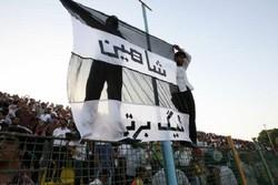 صبر هواداران شاهین بوشهر سر آمد/ «ویسی» همچنان امیدوار است