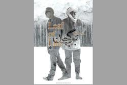 رونمایی از پوستر «برگ جان» در آستانه جشنواره جهانی فیلم فجر