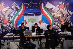 انطلاق اليوم الثالث لتسجيل المرشحين للإنتخابات الرئاسية في ايران