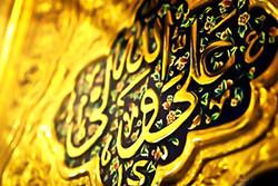 حضرت علی(ع) الگوی برتر بشر در عصر حاضر/  عدالت ورزی شاخصه حکومت علوی