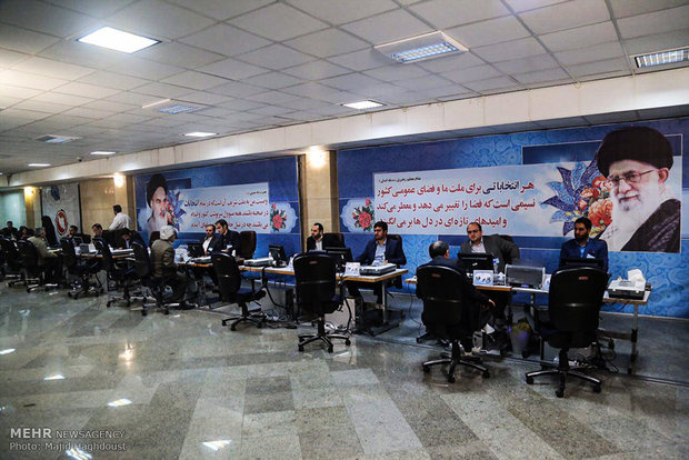 1st day of candidate registration for 12th Presidential Elections
