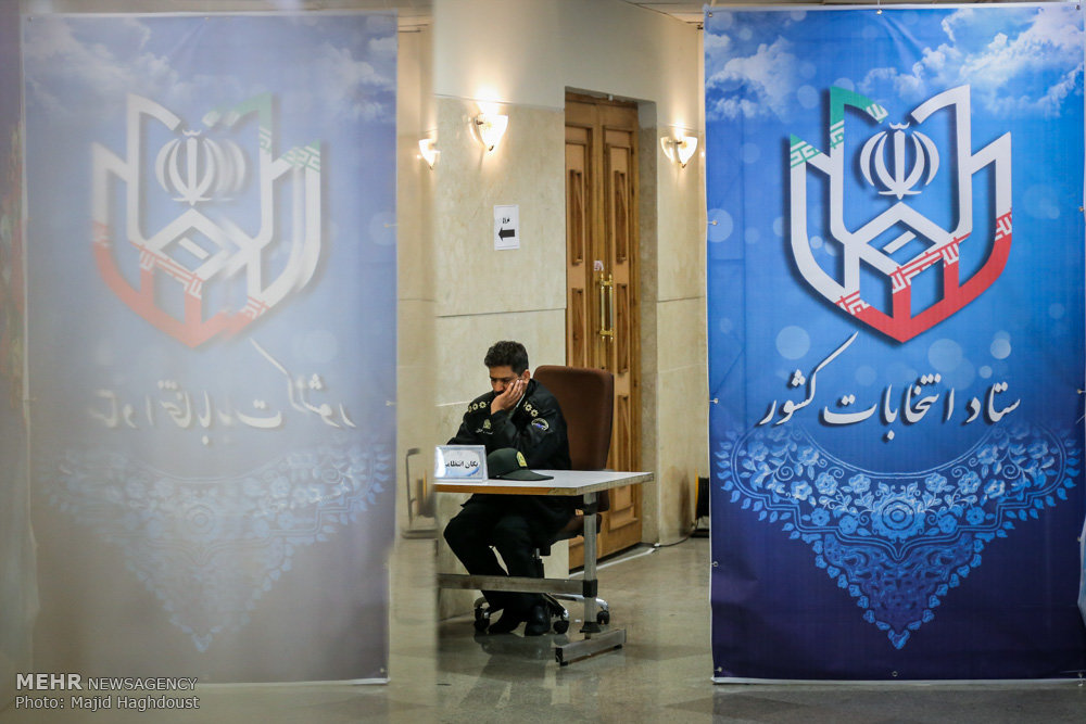 More than 1000 register to run for presidency in Iran