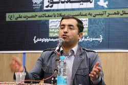 محفل شعر آیینی در حوزه هنری قزوین برگزار شد
