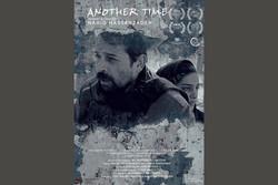 فیلم زمانی دیگر