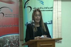 Bahreyn'de bir insan hakları aktivisti tutuklandı