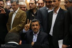 İran'da cumhurbaşkanlığı seçimlerinin kayıtları