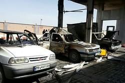 انفجار خودرو - کراپشده