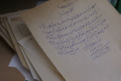 سید محمد حسینی اسناد کتابخانه های قزوین