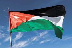 پرچم اردن