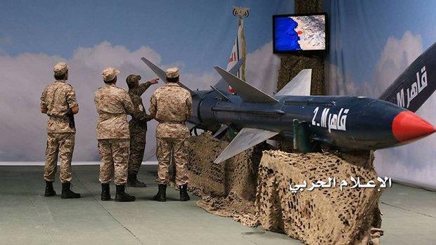 موشک قاهر یمن