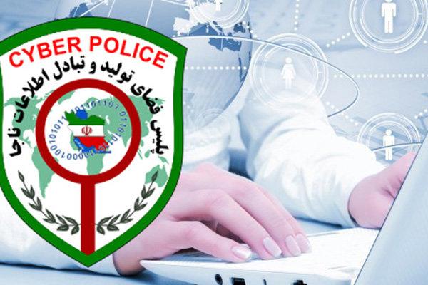 هشدار پلیس فتا مرکزی در خصوص کلاهبرداری تحت عنوان جمعآوری فطریه