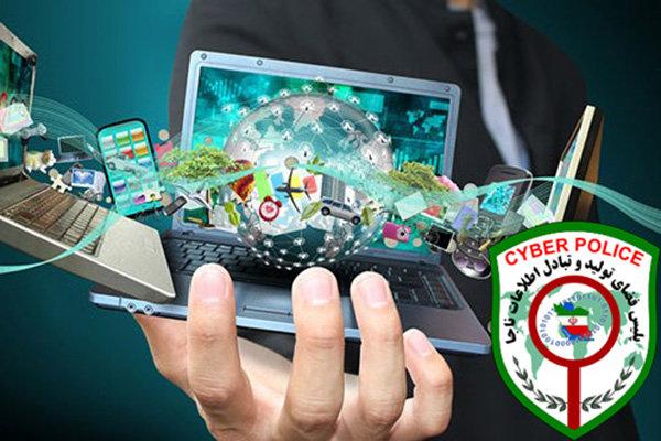 کلاهبرداری از شهروندان با استفاده از اپلیکیشن «صیغهیاب»