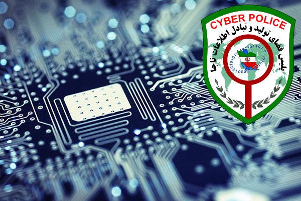 ۵۸ درصد جرائم سایبری کردستان در تلگرام انجام می شود