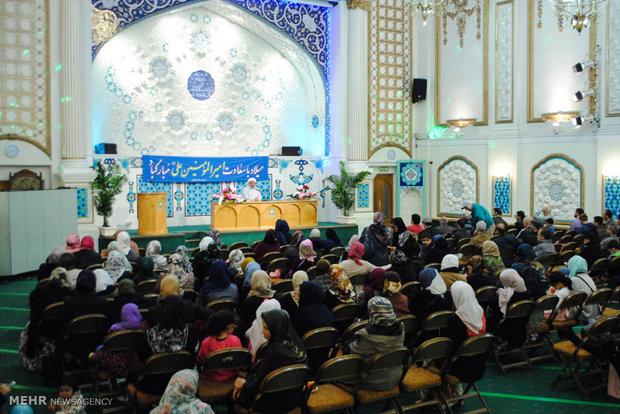 Muslims celebrate Imam Ali's birthday in London