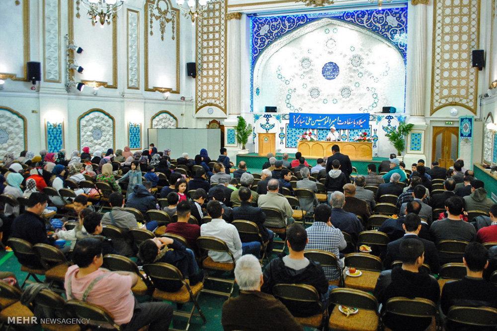 مراسم میلاد مولود کعبه امیر مومنان علی(ع) در مرکز اسلامی انگلیسی