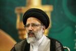 ستاد مردمی حمایت از حجت الاسلام رئیسی اعلام موجودیت کرد