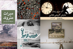 نمایشگاه آثار جشنواره دانشجویی در پردیس ملت/ گالری تعطیل است