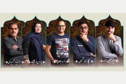 داوران بخش فیلم «کوتاه داستانی» جشنواره «سما»