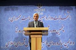 الیوم الثالث من تسجيل المرشحين للانتخابات الرئاسية في ايران/صور