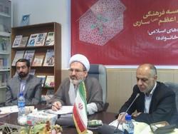 اولین همایش ملی آموزه های اسلامی در ساری برگزار می شود