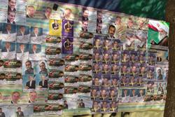 تبلیغات انتخابات شوراها