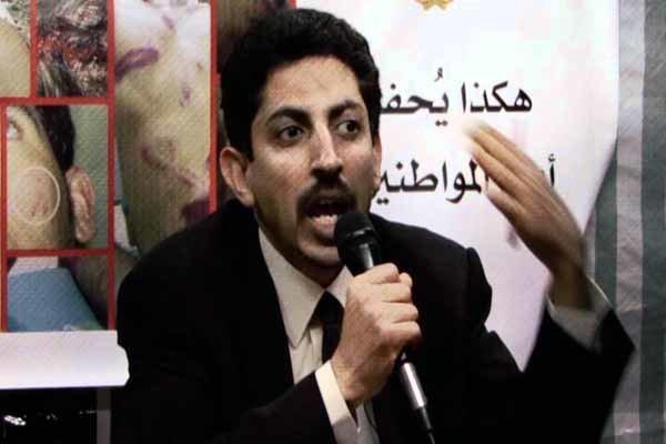 Bahreynli aktivist açlık grevine başladı