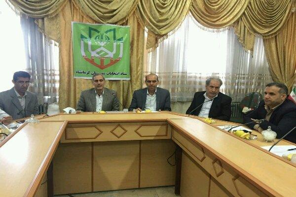انتخاب ۹ عضو اصلی هیئت اجرایی انتخابات ریاست جمهوری در کرمانشاه