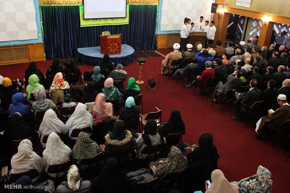 مراسم جشن میلاد امام علی (ع) در مرکز اسلامی هامبورگ