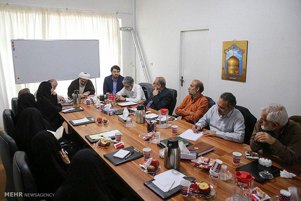 جلسه شورای مرکزی جبهه مردمی نیروهای انقلاب