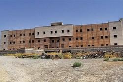 بیمارستان آیت الله بروجردی - کراپشده
