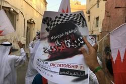 Bahreyn'de halka karşı Al Halife şiddeti