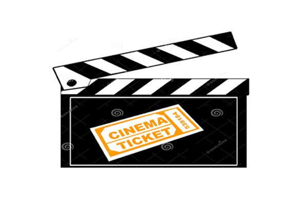 بلیت سینما