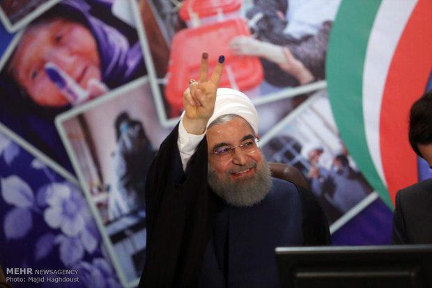 Rouhani enrolls in reelection bid