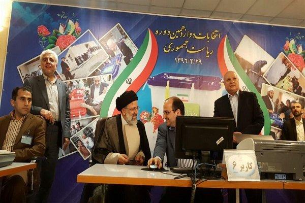 السید ابراهيم رئيسي يسجل ترشيحه رسميا للانتخابات الرئاسية الايرانية