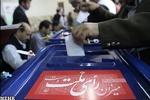 Cumhurbaşkanlığı seçimlerine kayıtlar nasıl geçti?