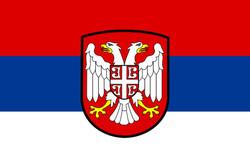 پرچم صربستان