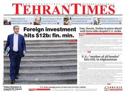 صفحه اول روزنامههای انگلیسی ۲۶ فروردین ۹۶