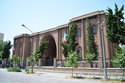 A view of the National Museum of Iran in downtown Tehran