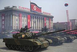 Kuzey Kore: Doğru şartlar altında ABD ile diyalog kurarız