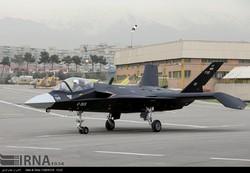 Qaher F-313