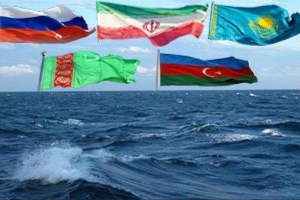 Caspian Sea ministerial meeting kicks off in Kazakhstan